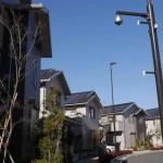 Fotovoltaicos Conectados à Rede Elétrica (SFCR)